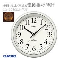CASIO IQ-1050NJ-7JF
