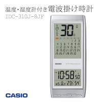 Casio IDC-310J-8JF