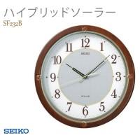 Seiko SF232B