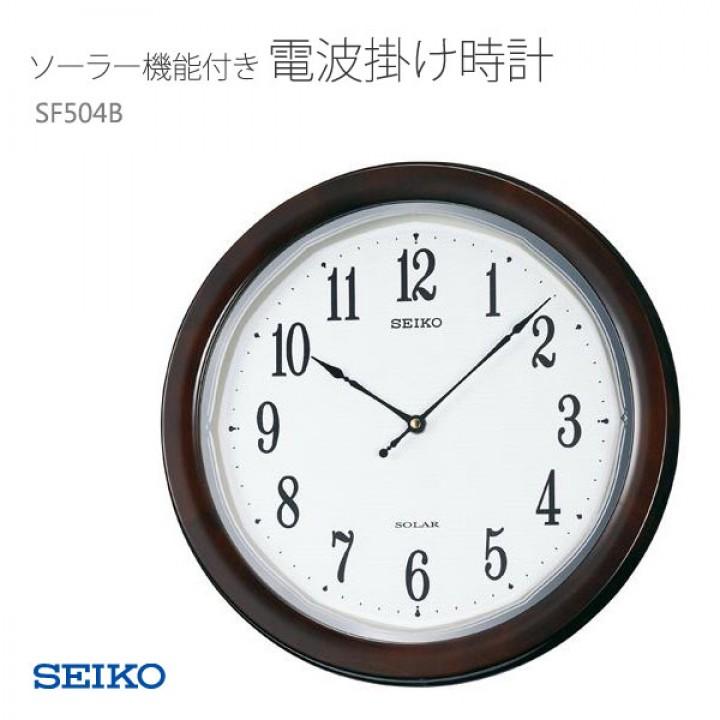 Seiko SF504B