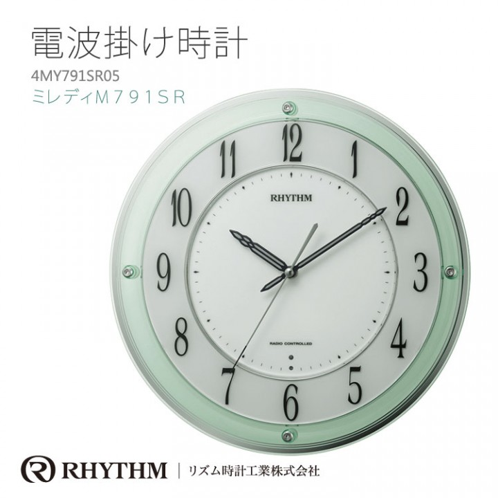 Citizen Rhythm  4MY791SR05