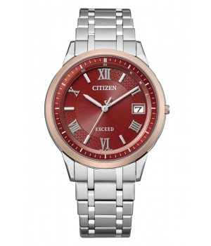 Citizen Exceed JOUNETSU COLLECTION Limited Model AS7154-50W