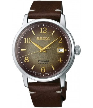 Seiko Presage STAR BAR Limited Edition SARY183