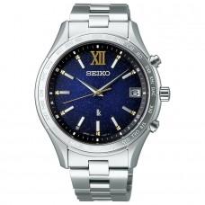 Seiko Lukia 2020 Eternal Blue Limited Edition SSVH033