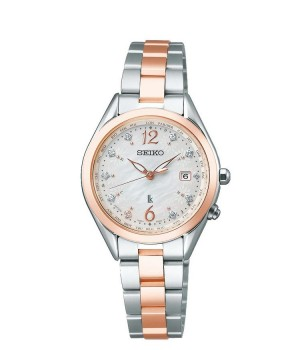 Seiko Lukia 2020 Premium Summer Limited Model SSQV072