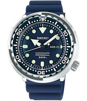 Seiko Prospex Marine Master Limited Model SBBN037