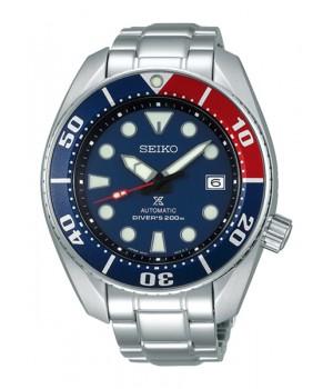 Seiko Prospex Limited Model SBDC057