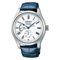 Seiko Presage Prestige Line Arita Ware Limited Model SARW053