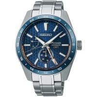 Seiko Presage Sharp Edged Series Automatic GMT SARF001