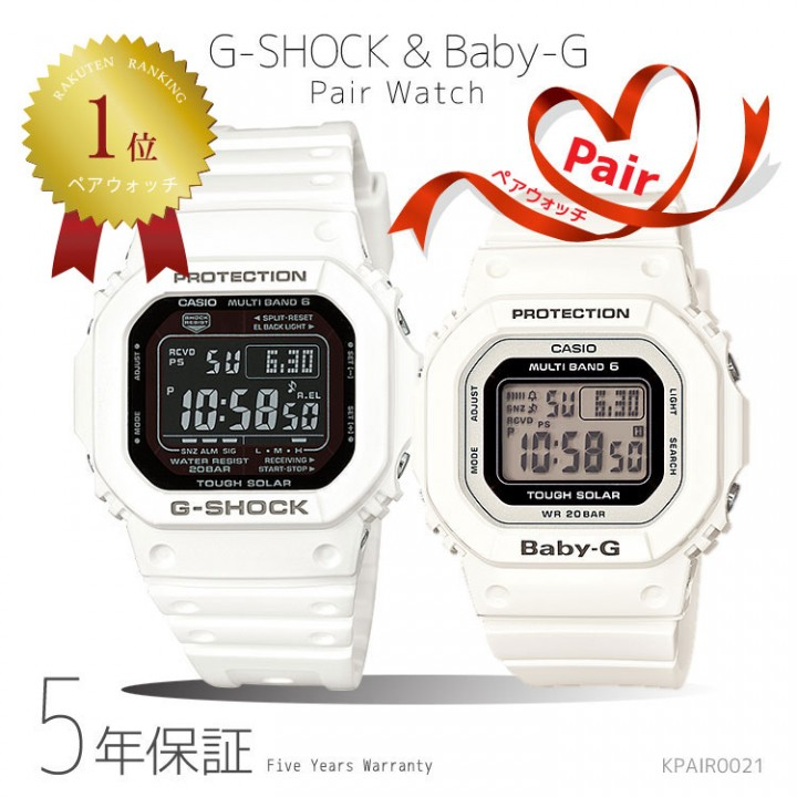 CASIO G-SHOCK/BABY-G PAIR GW-M5610MD-7JF/BGD-5000-7JF