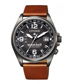 Citizen Promaster Montbell Limited Model CB0177-23E