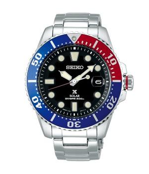 Seiko Prospex Scuba Diver Solar SBDJ047