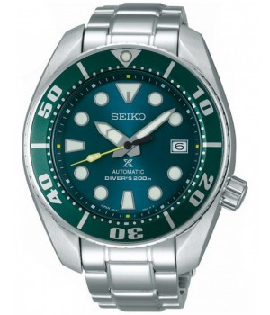 Seiko Prospex Limited Model SZSC004