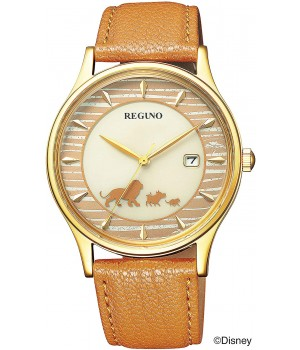 Citizen Reguno Lion King Limited Model KH2-928-30
