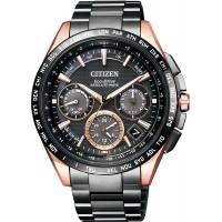 Citizen ATTESA GPS CC9016-51E