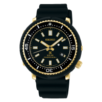 Seiko Prospex Diver Scuba LOWERCASE Limited Edition UNITED ARROWS Exclusive Model STBR026