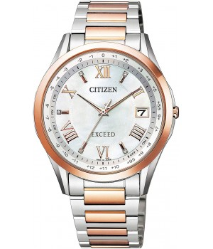 Citizen Exceed Limited Edition CB1114-61W