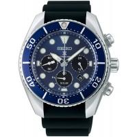 Seiko Prospex Scuba Diver Limited Model SBDL063