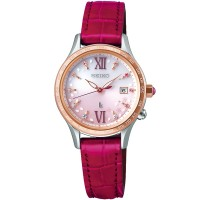 Seiko Lukia 2020 SAKURA Blooming Limited Model SSVV052