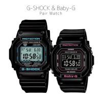 CASIO G-SHOCK/BABY-G GW-M5610BA-1JF/BGD-5000-1JF