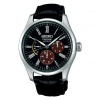 Seiko Presage Limited Model SARW045