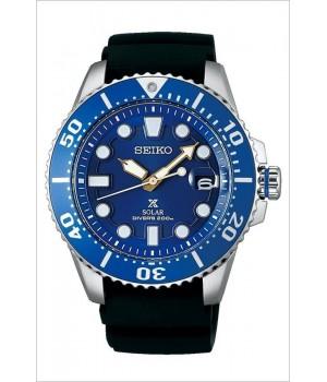 Seiko Prospex Limited Model SBDJ021