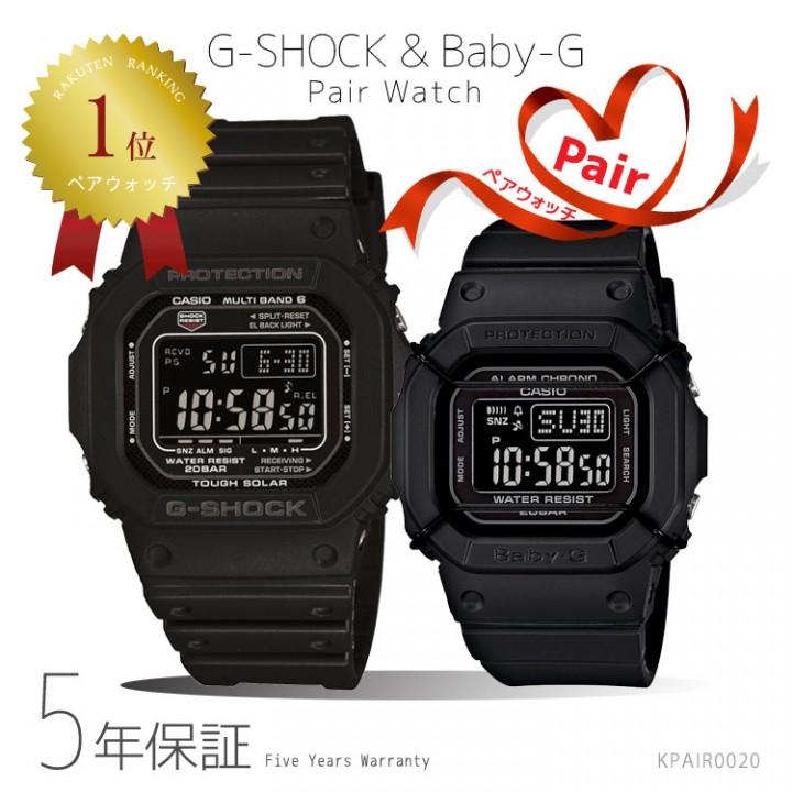 CASIO G-SHOCK/BABY-G PAIR GW-M5610-1BJF/BGD-5000MD-1JF