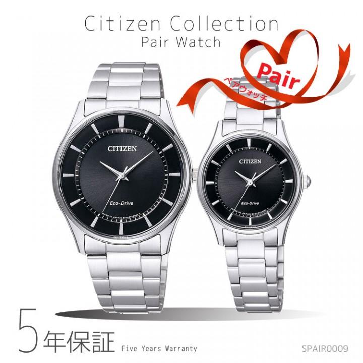 CITIZEN COLLECTION PAIR BJ6480-51E/EM0400-51E