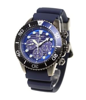 Seiko Prospex Save The Ocean Special Edition SBDL057