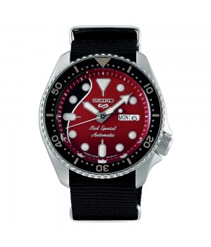 Seiko 5 Sports Brian May Collaboration Limited Model SBSA073