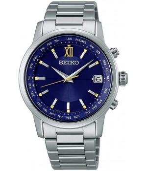 Seiko Brights 2020 Eternal Blue Limited Edition SAGZ109