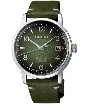 Seiko Presage STAR BAR Limited Edition SARY181