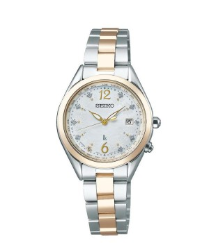 Seiko Lukia 2020 Premium Summer Limited Model SSQV074