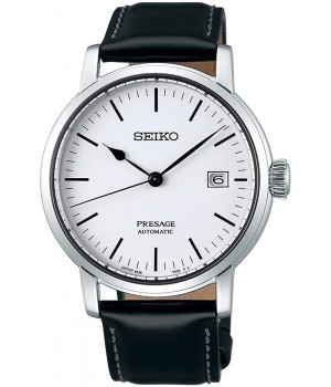 Seiko Presage Exclusive Limited Model SARX065