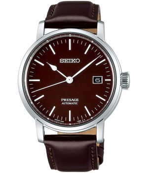 Seiko Presage Exclusive Limited Model SARX067