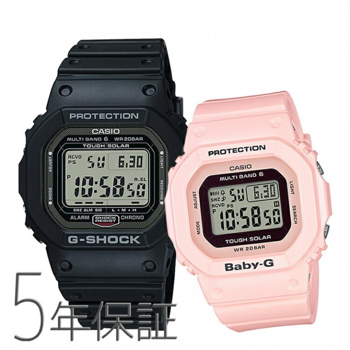 Casio G-SHOCK/BABY-G PAIR GW-5000-1JF/BGD-5000-4BJF