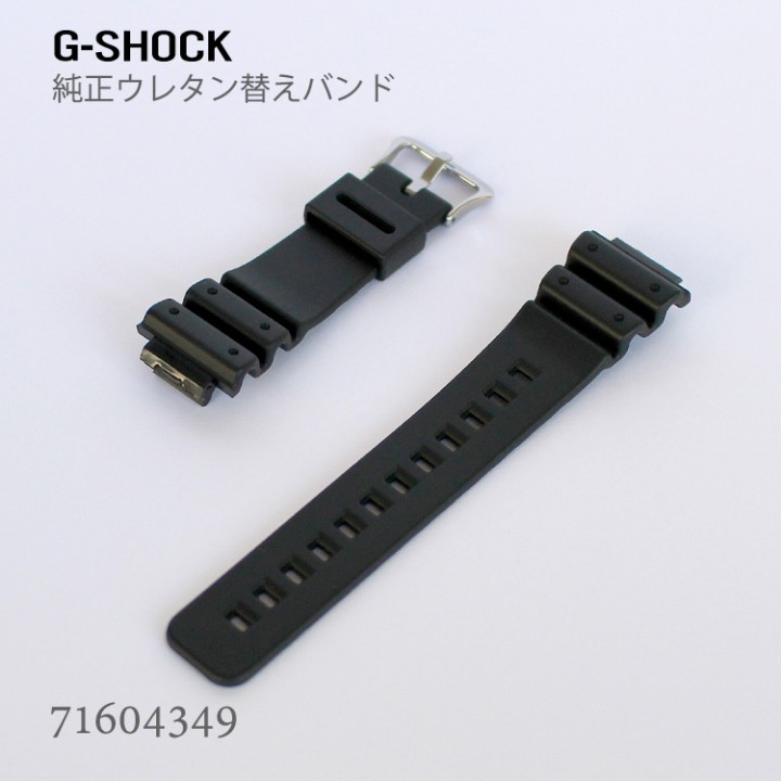 CASIO G-SHOCK BAND 71604349