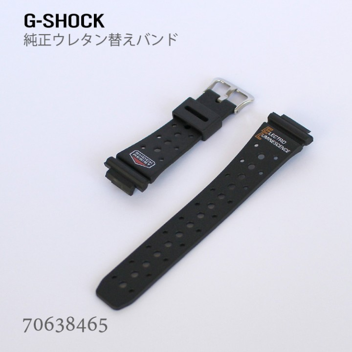 CASIO G-SHOCK BAND 70638465