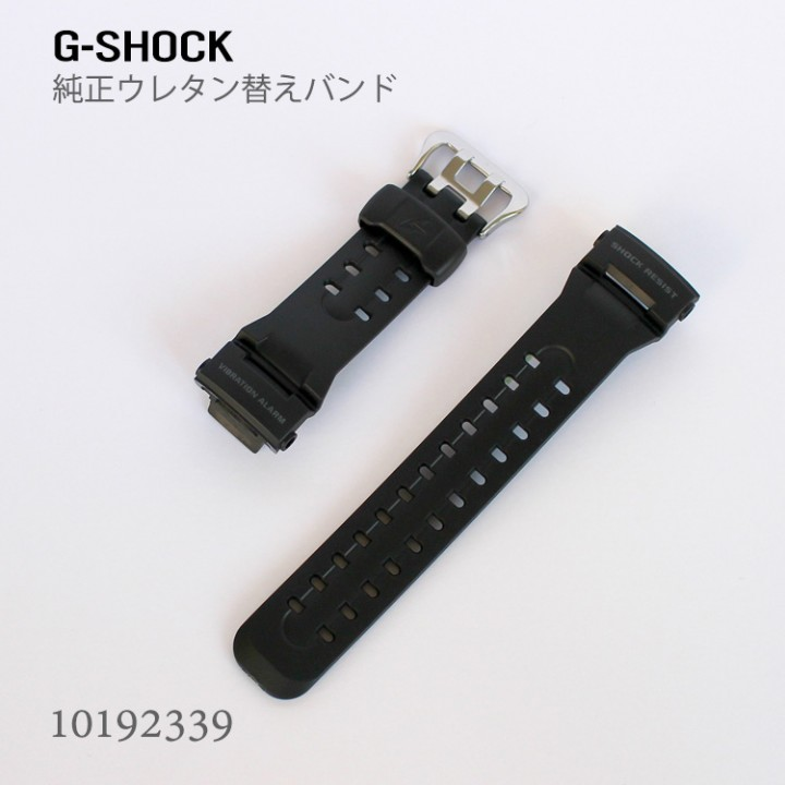 CASIO G-SHOCK BAND 10192339