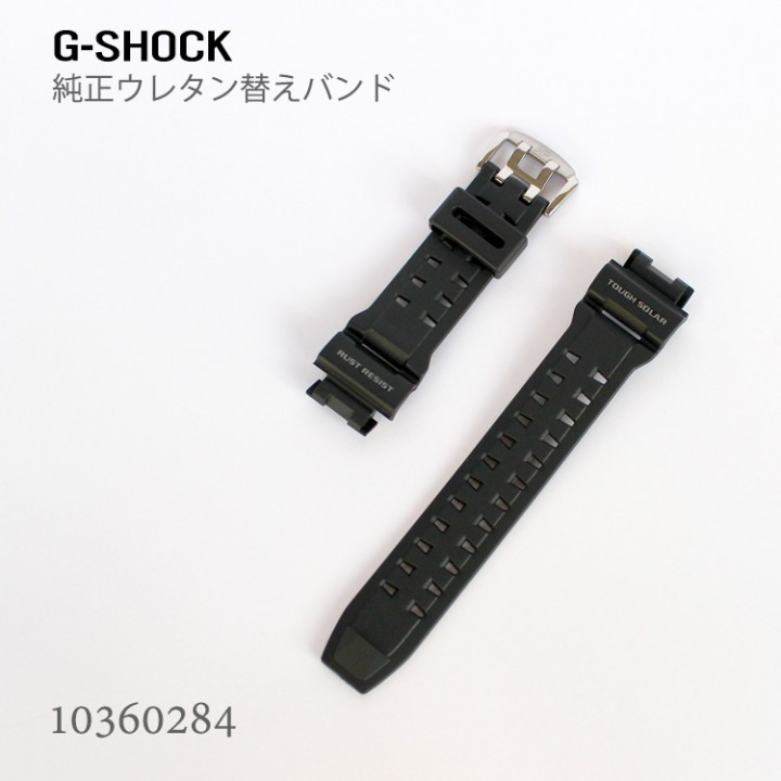 CASIO G-SHOCK BAND 10360284