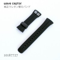 Casio WAVE CEPTOR BAND 10187727