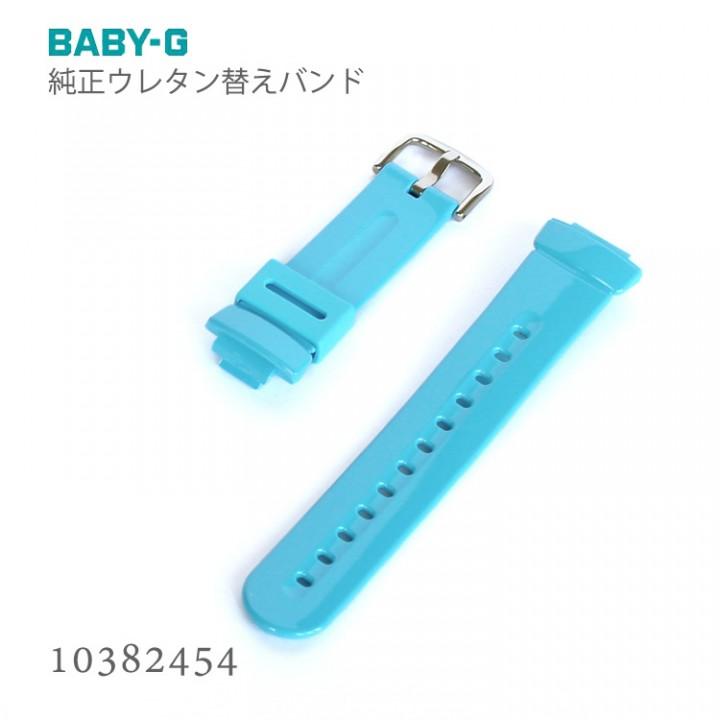 CASIO BABY-G BAND 10382454