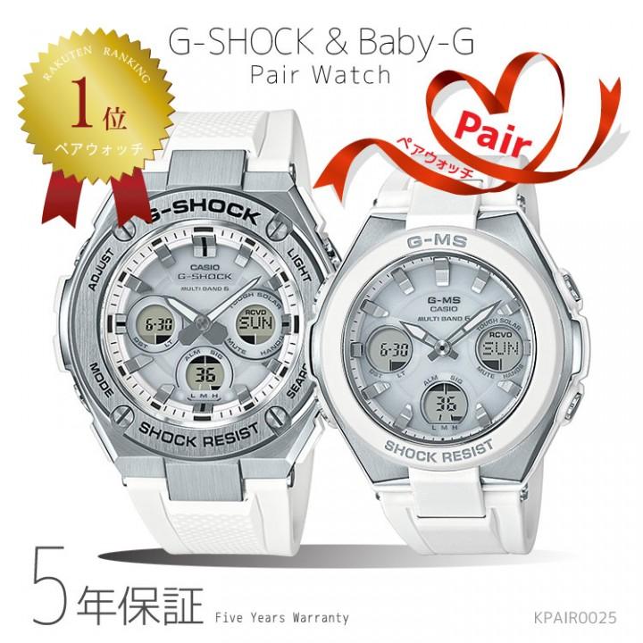 CASIO G-SHOCK BABY-G PAIR GST-W310-7AJF/MSG-W100-7AJF