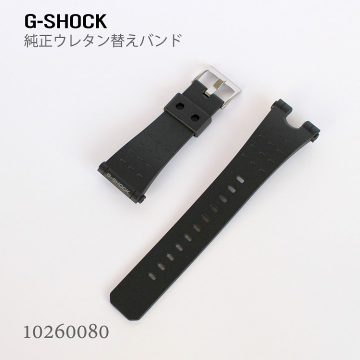 CASIO G-SHOCK BAND 10260080