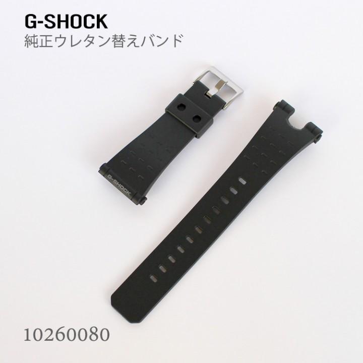 CASIO G-SHOCK BAND 10260080
