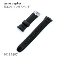 CASIO WAVE CEPTOR BAND 10152407
