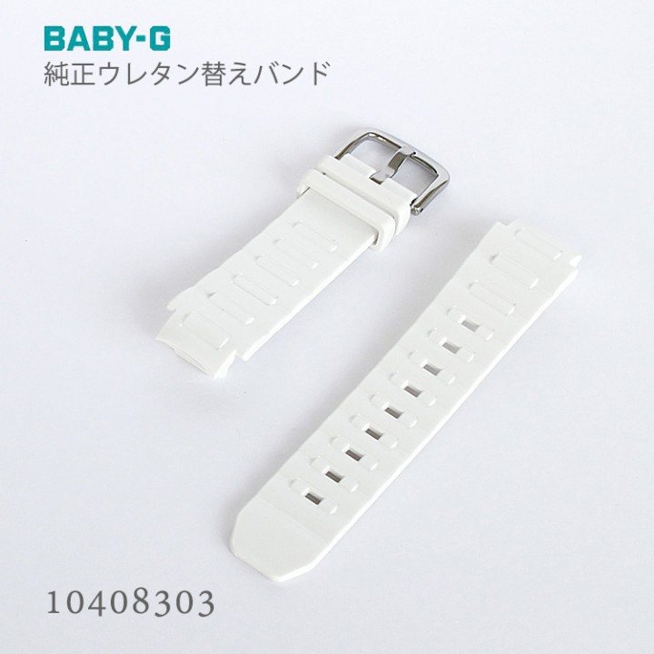 CASIO BABY-G BAND 10408303