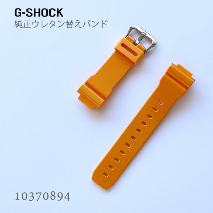 CASIO G-SHOCK BAND 10370894