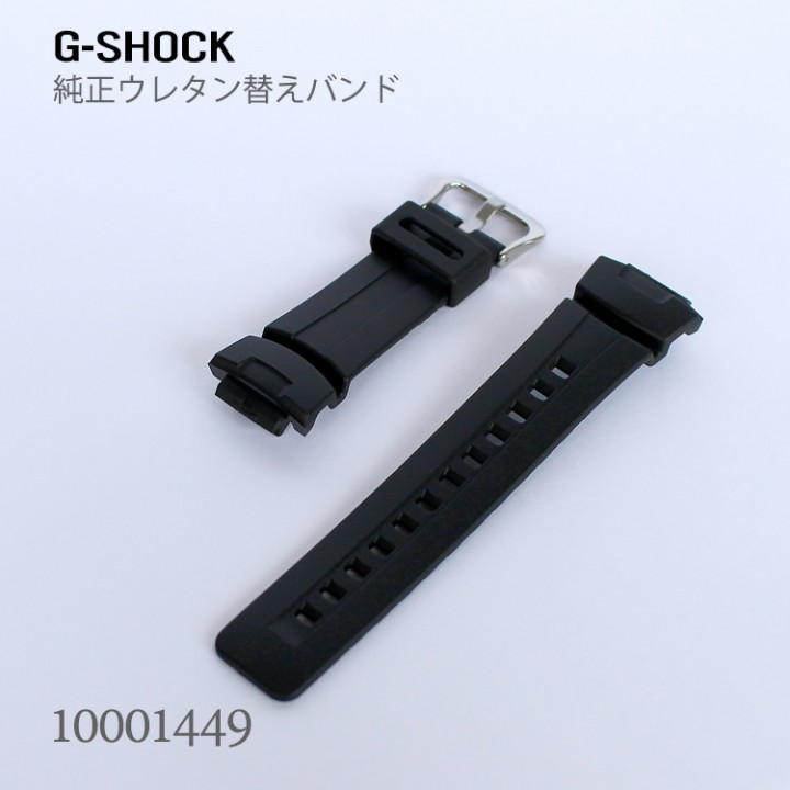 CASIO G-SHOCK BAND 10001449