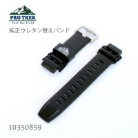 Casio PRO TREK BAND 10350859